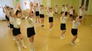 Веселая физкультура под музыку в детском саду