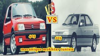 La différence entre moteur PEUGEOT 405 et moteur 205 - الفرق بين محرك بيجو 205 ومحرك 405