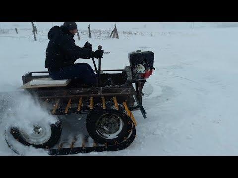 Снегоход из мотоблока своими руками видео
