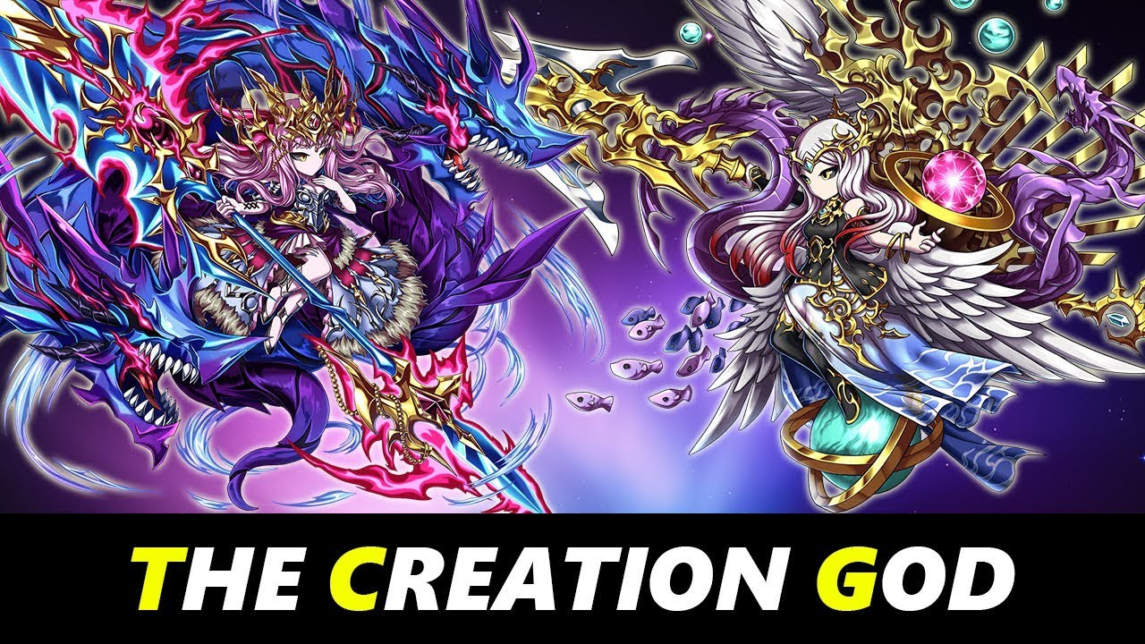 Brave Frontier Strategy Zone : The Creation God - Maxwell