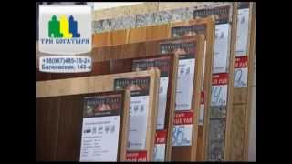 Ламинат в Одессе в магазине