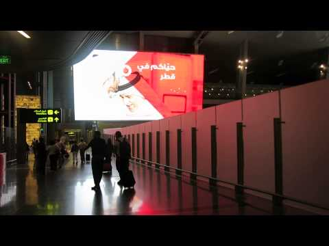 Transferring area in Hamad International Airport, Doha
