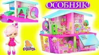 ДОМИК ДЛЯ КУКОЛ ШОПКИНС с Мебелью ПЕТКИНС! SHOPKINS DOLLHOUSE - HAPPY PLACES SHOPKINS!  Toy Video