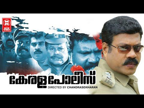 Kerala Police Malayalam Full Movie | Kalabhavan Mani Full Movie | Malayalam Action Full Movie
