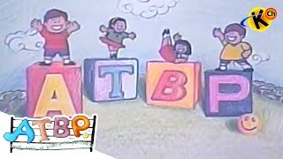 Theme Song | ATBP | Early Childhood Development