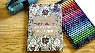 Présentation du livre : Art-thérapie Mille et une Nuits - 100 Coloriages anti-stress (Hachette)
