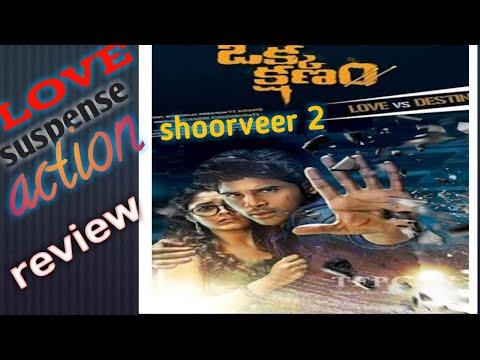 shoorveer 2 | movie review | action movie | filmy focus plus