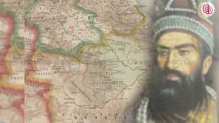 OFFICIAL Хроники переселения армян на Кавказ Xroniki pereseleniya armyan na Kavkaz