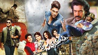 S/o Satyamurthy Telugu Full Length Movie | Allu Arjun, Samantha, Upendra