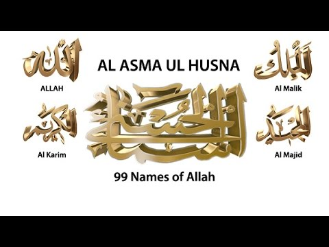 99 Names of Allah - After Effects Template