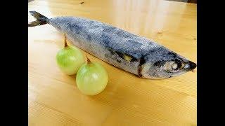 как приготовить замороженную скумбрию - рецепт в духовке / Delicious recipe for frozen mackerel