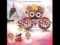 Download Jibanare Bhala Paichhi Prabhunku MP3 song and Music Video