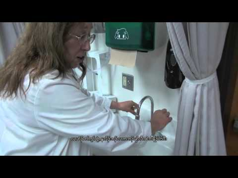 Infection control and proper hand washing - Karen