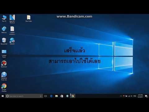 windows 7 64 bit скачать с торрента для флешки