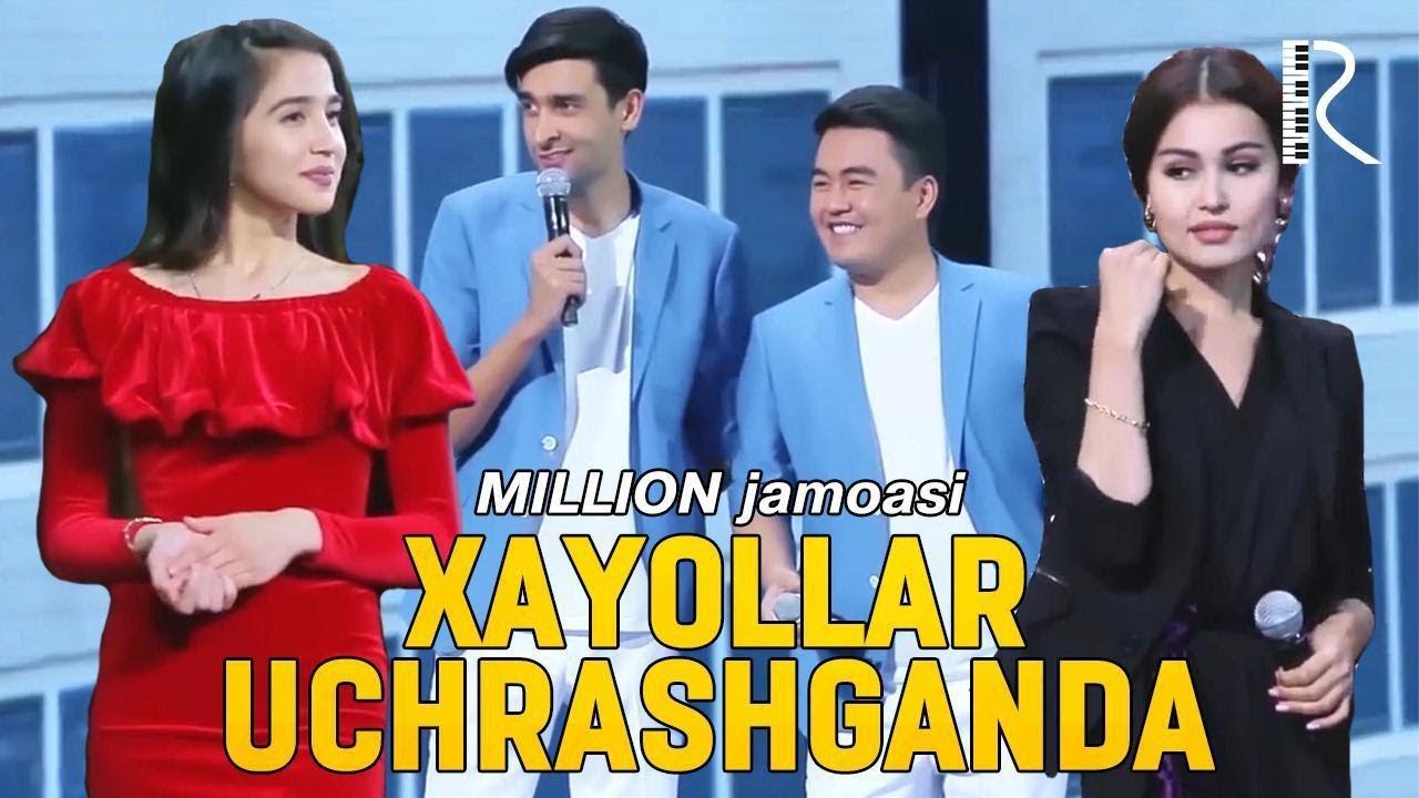 Million jamoasi - Xayollar uchrashganda | Миллион жамоаси - Хаёллар учрашганда