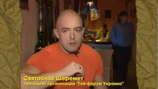 """СтереоТип (3 выпуск 7.08.2012) - """"Все творческие люди - геи"""""""