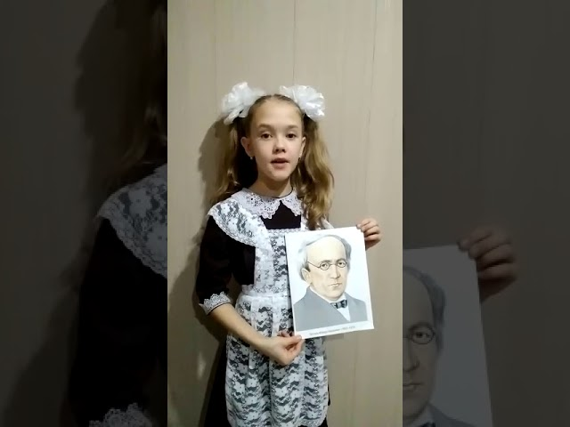 Изображение предпросмотра прочтения – АзалияАрдыханова читает произведение «Зима недаром злится» Ф.И.Тютчева