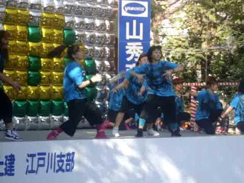 """""""Dancer in Kasai"""" 1/2"""