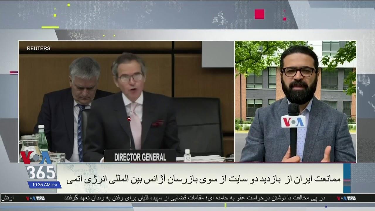 واکنش آمریکا به ممانعت ایران از بازدید دو سایت از سوی بازرسان آژانس بین المللی انرژی اتمی