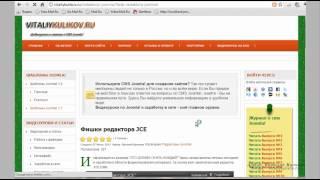 видео Как ускорить загрузку сайта, включить кеширование, GZIP сжатие .htaccess