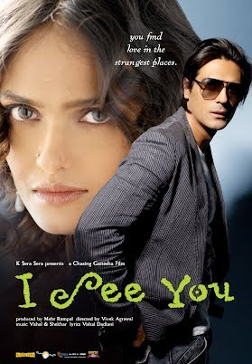 I see you movie songs
