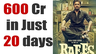 raees 20 days 2nd weekend box office collection    shahrukh khan    mahira khan    nawazuddin