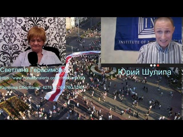 Ю. Шулипа: Война России против Украины завершится после суда над Путиным. Важные законы для Украины!