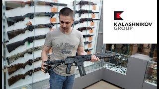 Kalashnikov SR1 (САЙГА 107)