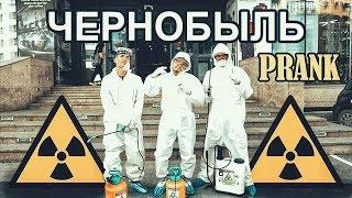 TippyTop Prank #10 - Chernobyl