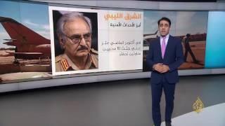 خارطة القوى في شرق ليبيا