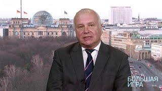 «У американцев есть свой троянский конь в Европе», - Александр Рар о союзниках и противниках России