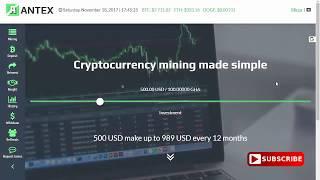 $25 Signup Bonus New Mining Site || Antex Cloud Mining