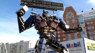 Музей восстания машин в Санкт-Петербурге 2016 Трансформеры Optimus Prime Transformers(Музей восстания машин в Санкт-Петербурге 2016 Трансформеры Optimus Prime Transformers (Парголово) www.hackintosh-amd.ru ..., 2016-03-18T12:31:31.000Z)