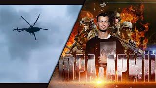 ВПЕРШЕ: гелікоптери України та США спільно патрулюють небо