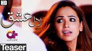 Laal Ishq Rahat Fateh Ali Khan OST Teaser | Aplusᴴᴰ Drama | Faryal Mehmood, Saba Hameed