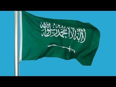 ZDF | Die Macht der Saudis – Der gefährliche Verbündete