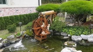 물레방아 연못