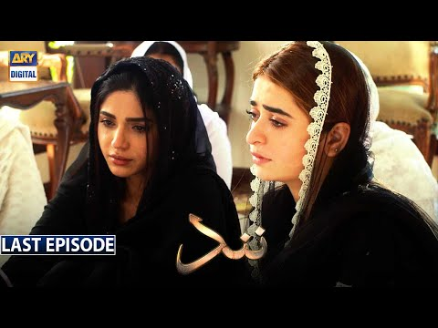 Nand Last Episode | 13th April 2021 [Subtitle Eng] |  ARY Digital Drama