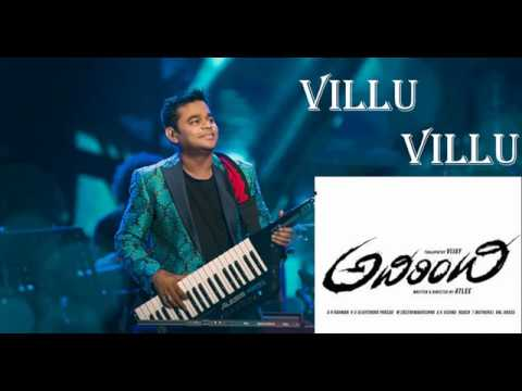 Adirindhi songs Villu Villu - Vijay   A R...