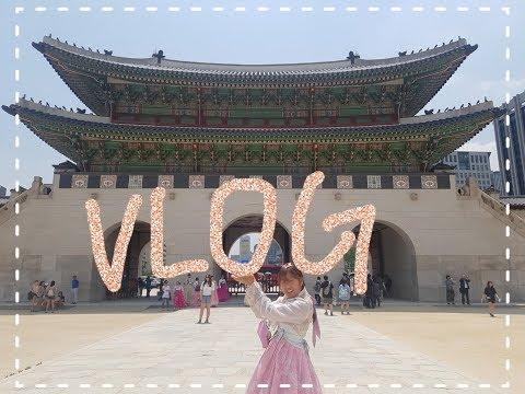 Gyeongbokgung palace, tongin market, and more!! [vlog #9]