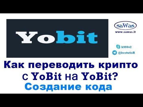 YoBit - Как переводить крипто с YoBit на YoBit? Создание кода, 16 Января 2018