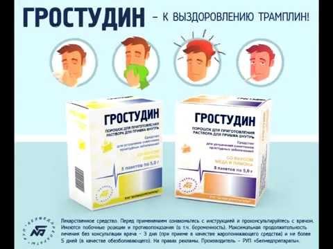 Цераксон, р-р д/приема внутрь 100 мг/мл 10 мл пакетики 10