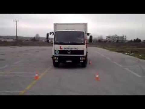 Παρκαρισμα φορτηγου και δοκιμασίες