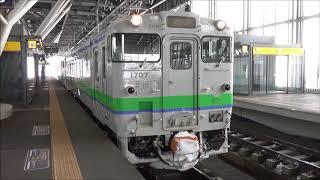 【発車!】石北本線 キハ40 回送 旭川駅
