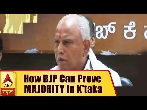 Here's How BJP Can Prove MAJORITY In Karnataka| ABP News
