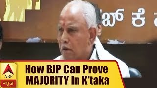 Here's How BJP Can Prove MAJORITY In Karnataka| ABP News