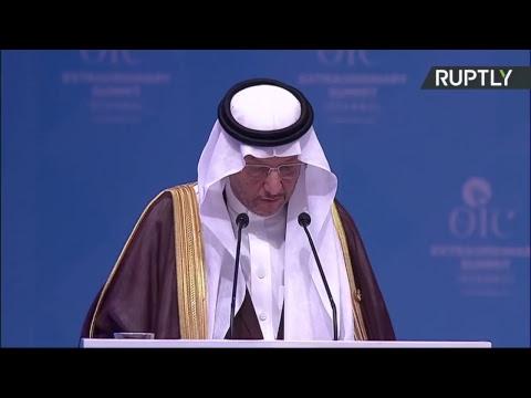 Réunion d'urgence de l'Organisation de la coopération islamique