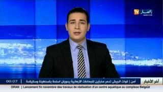 ارهاب الطرقات.. 7 أشخاص يلقون حتفهم في حادث مرور مروع ببسكرة