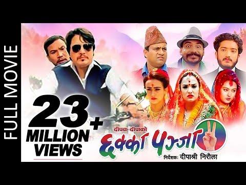 Chhakka Panja 2 | Full Movie 2019 | Deepak, Priyanka, Jitu, Kedar, Buddhi, Barsha, Swastima