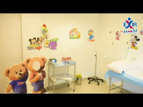 Exir Medical Subspecialty Centre